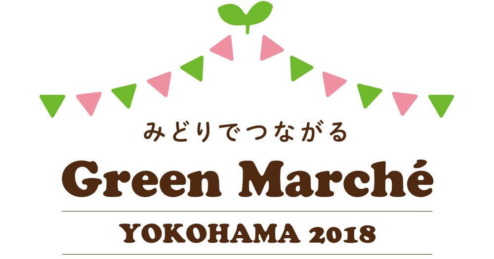 GreenMarche
