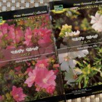初心者でも簡単に植えられる!定番花の種3選!の画像