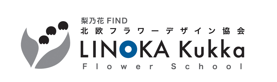 LINOKAスクールロゴ_横長(FlowerSchool入り)