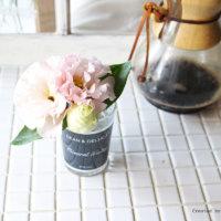 簡単DIY!ペットボトルラベルでリメイク花瓶を作ろう!の画像