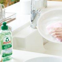 自然にも手肌にもやさしい食器用洗剤『フロッシュ』のフォトモニター大募集!の画像
