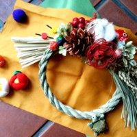色や雰囲気で全然違う!おしゃれな「しめ縄」を飾って新年を迎えようの画像