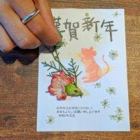 家にある材料でOK!押し花で「簡単おしゃれな年賀状」をつくろうの画像